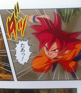 "Goku SSJ God dans le manga officiel ""Battle of Gods"" paru en octobre 2013 au Japon."